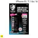 iPhone7 ガラスフィルム クリスタルアーマー ゴリラガラス 覗き見防止 0.2mm 【 アイフォン7 強化ガラス フィルム 反射防止 】