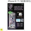 iPhone7 ガラスフィルム クリスタルアーマー 全面 アンチグレア ブルーライトカット 0.28mm (ホワイト)【 アイフォン7 強化ガラス フィルム 反射防止 曲面 】