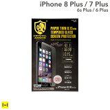 iPhone 7 Plus ���饹�ե���� ���ꥹ���륢���ޡ� PAPER THIN ����饬�饹 �饦��ɥ��å� 0.15mm �� iphone7plus �����ե���7�ץ饹 �������饹 �ե���� ��