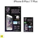 iPhone7 Plus ガラスフィルム クリスタルアーマー 全面 ゴリラガラス ブルーライトカット 0.2mm【 iphone7plus アイフォン7プラス 強化ガラス フィルム 】