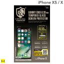 iphone x iphone xs ガラスフィルム クリスタルアーマー ラウンドエッジ 強化ガラス 0.33mm