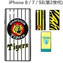 iphone7 iphone8 ケース EYLE スクエア ...