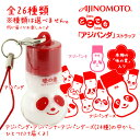 Ajinomoto horse mackerel panda miniature carrying strap [really usable as seasoning!] [as for the thing of Ajinomoto taste AJINOMOTO] (tomorrow easy correspondence) [10P06may13]