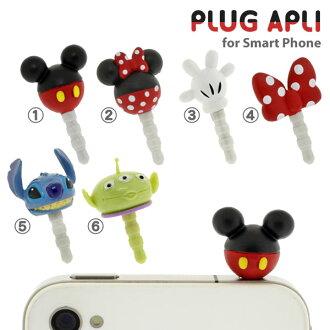 Disney Jack earbuds PLUG APLI (compatible) fs3gm