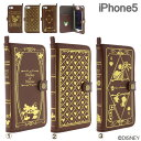 iPhone5  iPhone   Old Book Case for iphone5 iphone5    5 ///////// Suica/IC/ Disneyzone()