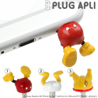 Earphone Jack Disney PLUG APLI ass series fs3gm (support)