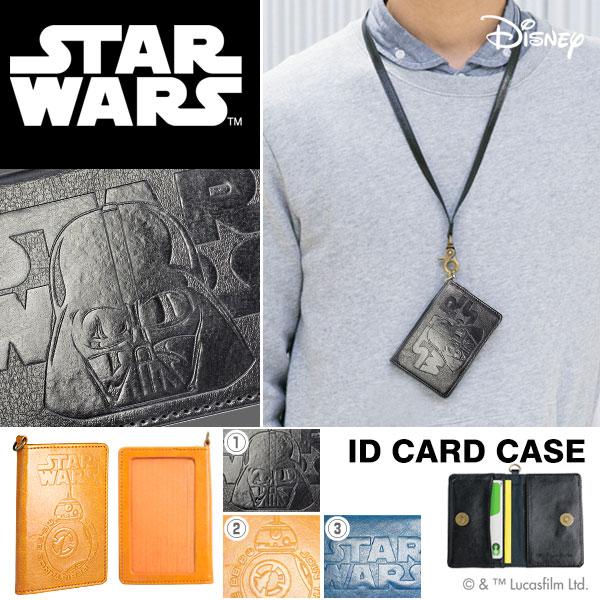 スターウォーズ STAR WARS IDカードケース ネックストラップ 付き【 bb8 idカードホルダー 定期入れ パスケース 名刺入れ】