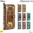 iPhone6 iPhone6s アイフォン6s ケース ディズニー Old Book Case【 スマホケース 手帳型 iPhone6s 手帳 カバー レザーケース 洋書風 アリス iPhoneケース 】