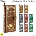 iPhone 6 Plus iPhone6sPlus ケース ディズニー Old Book Case 【 スマホケース iphone6plus ケース 手帳 手帳型ケース カバー 手帳型 キャラクター 洋書風 アイフォン6プラス レザーケース iPhoneケース 】