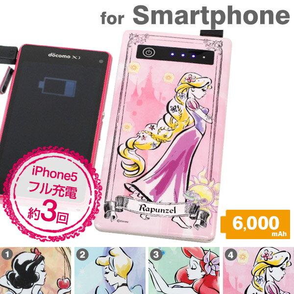 スマートフォン ディズニー プリンセス 充電器 6000mAh モバイルバッテリー 【 大…...:keitai:10790781