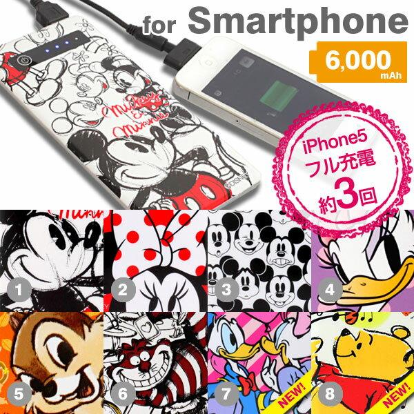ディズニー スマホ 充電器 6000mAh超薄型 大容量 モバイルバッテリー 【 スマート…...:keitai:10611665