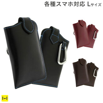 March iPhone5s iPhone5c cases upto handmade fine soft leather case (L) (compatible) fs3gm