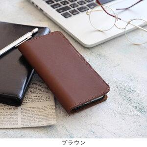 [iPhone6専用]栃木レザーダイアリーケース