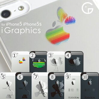 IPhone5s iPhone5 케이스 iGraphics (2 탄) fs3gm