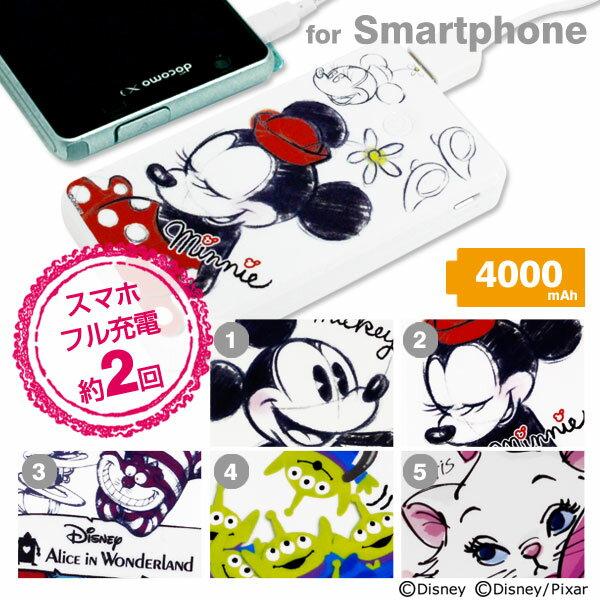 スマートフォン 充電器 ディズニー モバイルバッテリー 4000mAh 【 iphone6…...:keitai:10771326