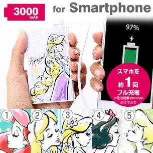 スマート ディズニー キャラクター モバイル バッテリー スケッチ