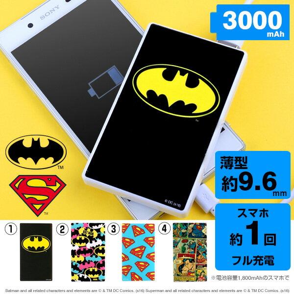 Batman/�Хåȥޥ�/��Х��뽼�Ŵ�3000mAh
