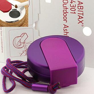 Minamiaoyama ABITAX red-throated loon tax 4301Outdoor ashtray (Brightman purple)