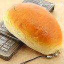 本物そっくり原寸大っっ!ふっくらほやほや、街のパン屋さんの携帯ストラップ(バターロール)ZKST11...