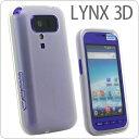 docomo LYNX 3D[SH-03C]専用ハーフクリアTPUケース(クリア)【ジャケット/カバー】【スマートフォン/リンクス3D/Android/アンドロイド/SH03C】