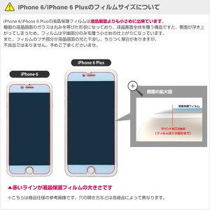 iPhone6iPhone5siPhone5ciPhone5�������饹�ݸ�ե����TEMPEREDGLASS�������饹0.33mm�饦��ɥ��å���iPhone6iphone5s���饹��ۼ�վ��ݸ���ȥ��饹�ե����9h��ˢ�ڸ���[ͽ��]