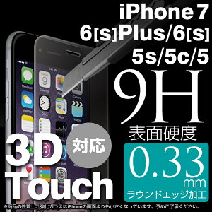 [iPhone5s/5c/5����]TEMPEREDGLASS9H�饦��ɥ��å��������饹�վ��ݸ����0.33mm