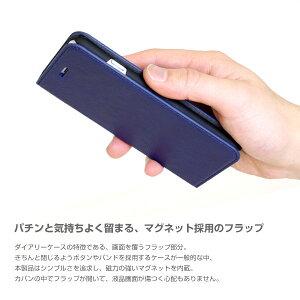 [iPhone6専用]マグネティッククリップダイアリーケース【RCP】【楽ギフ_包装】(あす楽対応)