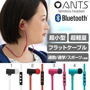 [予約]Bluetooth4.0wirelessheadsetANTSアンツワイヤレスイヤホンマイク[2月下旬入荷予定]【RCP】【楽ギフ_包装】