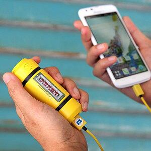 ディズニー/モンスターズインクエネルギータンク型モバイル充電器2,900mAh