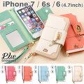 送料無料 iPhone7 iPhone6s iPhone6 アイフォン6 ケース trouver Plie トルヴェ プリエ 手帳型 キー...