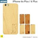 iPhone 6 Plus iPhone6splus ケース ムーミン MOOMIN ナチュラルウッド 木製 ハードケース 【 スマホケース iPhone 6 plusケース 木 木製ケース 木目 ミイ キャラクター アイフォン6プラス iPhoneケース 】