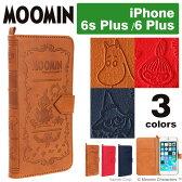 送料無料 iPhone 6 Plus iPhone6splus ケース ムーミン 手帳型 MOOMIN Notebook ノートブックケース 【 スマホケース アイフォン6プラス iphone 6 plusケース 手帳 カバー ミイ レザーケース iPhoneケース】