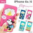 アイフォン6 iPhone6s iPhone6 ケース ディズニー キャラクター 手帳型 窓付き フリップ 【 スマホケース 手帳 カバー かわいい iPhone ケース 】