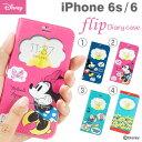アイフォン6 iPhone6s iPhone6 ケース ディ...