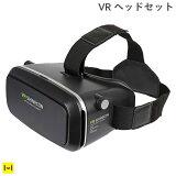VR�������� ���ޥ� SHINECON �إåɥ��å� �� 3D 360�� vr �С������ �ꥢ��ƥ� iPhone �ᥬ�� �إåɥޥ���� Hamee ��