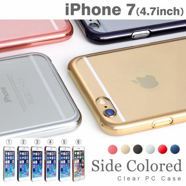 iPhone7 サイドカラードPC