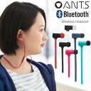 送料無料 ANTS アンツ ワイヤレスイヤホン Bluetooth 4.0 wireless【 iphone iphone8 iphone7 イヤホン マイク bluetooth 高音質 スポーツ ランニング 音楽 通話 リモコン ヘッドセット 】