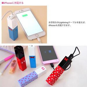 送料無料スマートフォンディズニースティック型モバイルバッテリー2900mAh【スマホ充電器アンドロイドiphoneiphone6s】