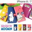iPhone7 iPhone8 ケース ムーミン 3D-PO...
