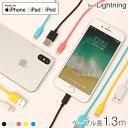 iphone 充電 ケーブル MFi 認証 Color Ca...