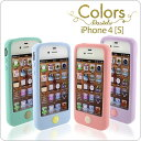 iPhone4S  SwitchEasy Colors Pastels for iphone4  iphone4 ///_RCP()10 P06may1310 P06may13