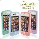 シャーベットカラー/パステルiPhoneケースケース【送料込み】【yoh_max10】【スマホケース】【送料無料】[iPhone4S/4専用]SwitchEasy Colors Pastels for iPhone 4[S]【カラーズ/パステル】【カラフル】【レディス】【ジャケット/カバー/ケース】【楽ギフ_包装】(あす楽対応)【RCP】