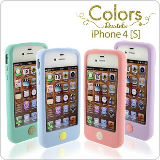 IPhone4 iPhone4S 사례 SwitchEasy Colors Pastels (대) fs3gm