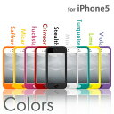 iPhone5  SwitchEasy Colors for iphone5  iphone5  // 5//(Apple/au/Softbank)()RCP10 P06may13