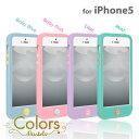 iPhone5 ケース SwitchEasy Colors for iphone 5(Pastels) 【iphone5ケース アイフォン5 カバー 液晶保護フィルム付き iPhone5 ケース シリコン 】【カラーズ パステル】【ソフト】【ジャケット/スマホケースカバー】【RCP】 (あす楽対応)
