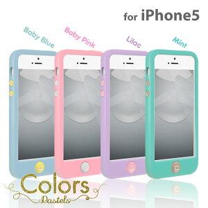 iPhone5ケースカバーSwitchEasyColorsforiPhone5(Pastels)【カラーズパステル】【シリコン/ソフト】【ジャケット/スマホカバー/スマホケース】【iPhoneケース/iPhone5ケース】【アイフォン】(Apple/au/Softbank)