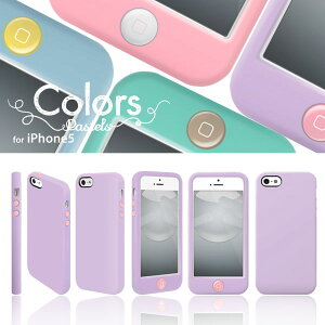[iPhone5����]SwitchEasyColorsforiPhone5(Pastels)�ڥ��顼���ѥ��ƥ�ۡڥ��ꥳ��/���եȡۡڥ��㥱�å�/���ޥۥ��С�/���ޥۥ������ۡ�iPhone������/iPhone5�������ۡڥ����ե���ۡ�Apple/au/Softbank��