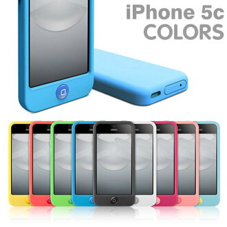 iPhone5c 케이스 SwitchEasy Colors (대응) fs3gm