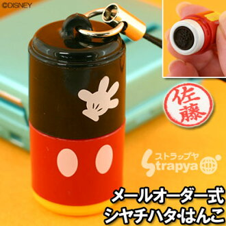 ☆ Disney only your original seal mobile strap ☆ シヤチハタプチ name (mail-order expression and Mickey ) (-form outside post only ) (compatible) fs3gm