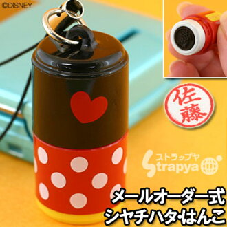 ☆ Disney only your original seal mobile strap ☆ シヤチハタプチ name (mail-order expression and Minnie ) (-form outside post only ) (compatible) fs3gm